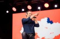 У Вакарчука заплановано три концерти після виборів