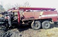 На Луганщині пожежна машина підірвалась на вибухівці, троє постраждалих (оновлено)