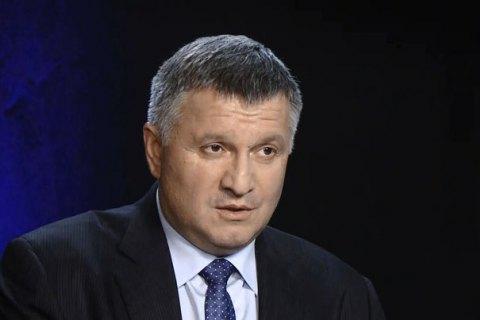 Аваков: Слідство щодо замаху наОсмаєва просувається дуже швидко
