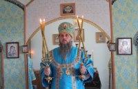 Архиепископ Филарет из УПЦ МП отказался от участия в объединительном соборе