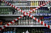 У Голландії введуть заборону на продаж алкоголю особам до 18 років