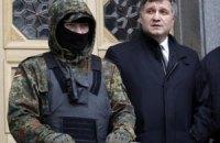Аваков: МВС ліквідувало незаконну схему сина колишнього міністра Близнюка
