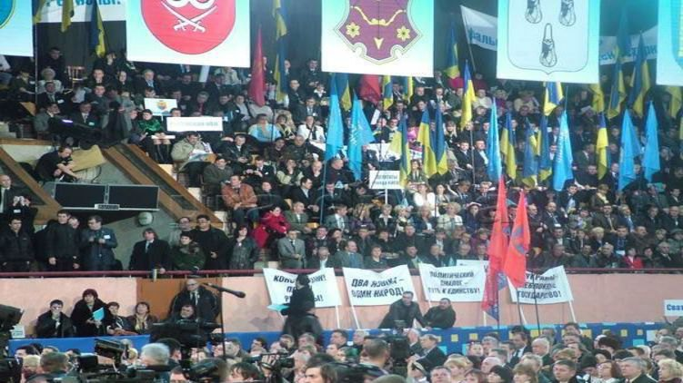 Съезд в Северодонецке, 2004 год