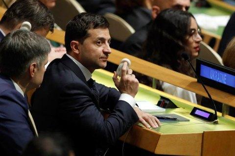 Кислица подтвердил, что выступление Зеленского в ООН ожидается 23 сентября