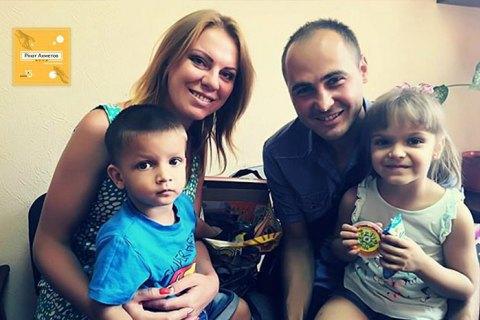 Международный день семьи: почти 10 тысяч детей обрели родителей благодаря Фонду Рината Ахметова