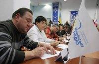 Украинцы написали 16-й радиодиктант национального единства