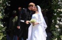 Посольство України у Великій Британії привітало принца Гаррі та Меган Маркл із весіллям