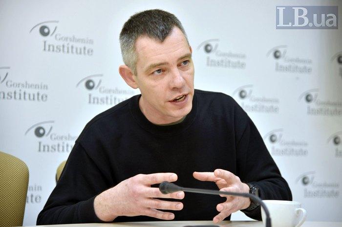 Олег Картавый