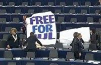 У Європарламенті розгорнули плакат на підтримку Тимошенко