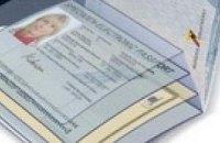Украина перейдет на электронные паспорта уже через два года?
