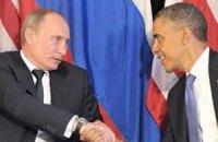 Путин поздравил Обаму с победой