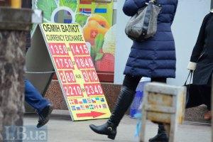 У НБУ заговорили про можливість зняття обмежень на продаж валюти громадянам