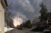 Интенсивность взрывов в Балаклее уменьшилась до двух в час (обновлено)