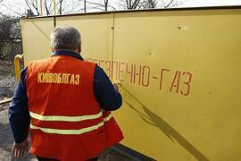 Европе не нужна украинская ГТС
