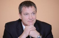 Колесниченко: в Украине должен быть свой День любви