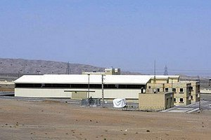 Иран может позволить дипломатам посетить Парчин - МИД