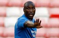 Кэмпбелл: в Англии не любят темнокожих тренеров