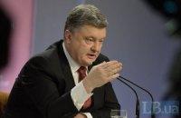 Порошенко домовився про залучення США до переговорів з Росією