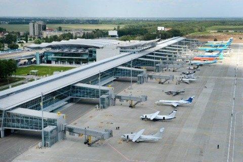 Новий наказ може здешевити авіаквитки в«Борисполі»— Омелян