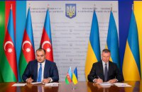 В Азербайджані відкрили перше почесне консульство України