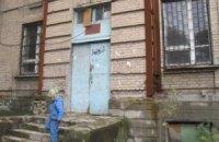 В Донецке у Детской школы искусств хотят отобрать здание