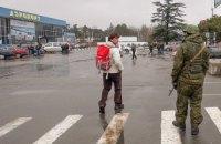 """Украина запретила рейсы в аэропорту """"Симферополь"""""""