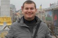 """На Майдані відбувається мітинг """"Донбас - це Україна"""""""