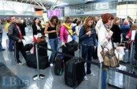 """Аэропорт """"Борисполь"""" назвал самые пунктуальные авиакомпании"""