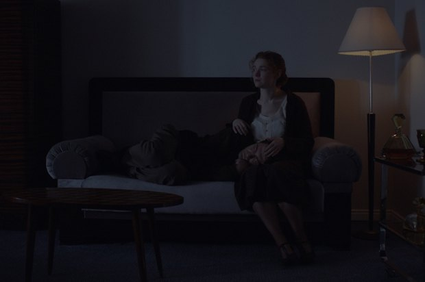 "Кадр из фильма ""Дом"""