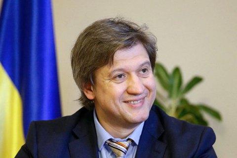 Данилюк: МВФ определился с датой выделения денег Украине