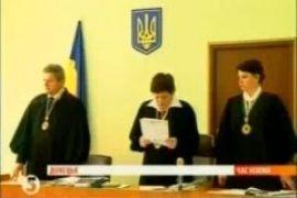 Донецкий суд повторно отобрал у Бендеры Героя
