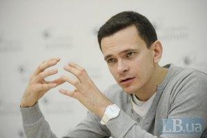 Россияне возмущены $15-миллиардной помощью Украине, - Яшин