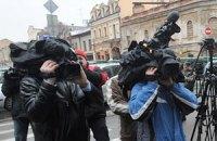 Журналісти дев'яти країн світу бойкотують конференцію в Москві