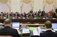 Яценюк відправив міністрів на Донбас