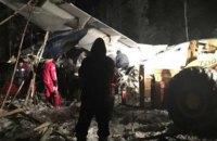 В Канаде упал самолет с 25 людьми на борту, погибших нет