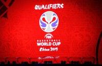 В отборочном матче Чемпионата мира-2019 по баскетболу произошла массовая драка команд