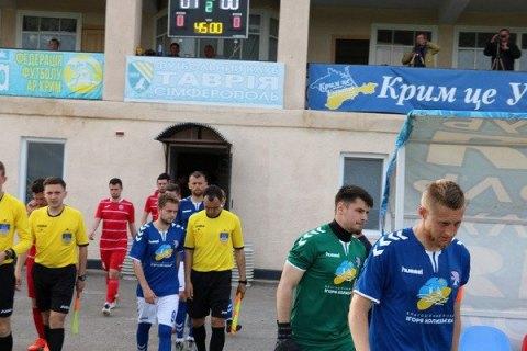Команда з АР Крим має намір продовжувати грати в чемпіонаті України
