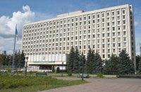 Суд отменил результаты выборов в Николаевский облсовет