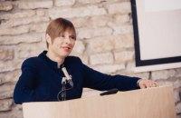 Президент Эстонии Кальюлайд войдет в наблюдательный совет YES