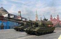 Bloomberg: статистика вказує на колапс споживчої економіки в Росії