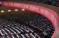 Китай планирует стать к 2045 году мощной космической державой