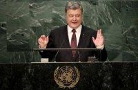 Росія готується до військового удару по Україні, - Порошенко