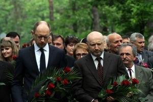 Опозиція вшанувала пам'ять жертв політичних репресій