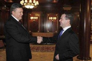 Медведєв прибув в Україну