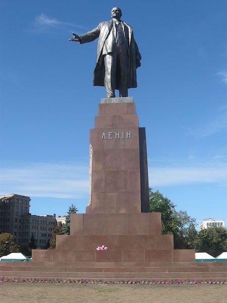 Пам'ятник Леніну. Харків. 1963-2014