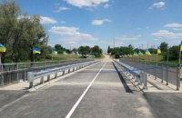 В Троицком восстановили мост, взорванный боевиками в 2015 году