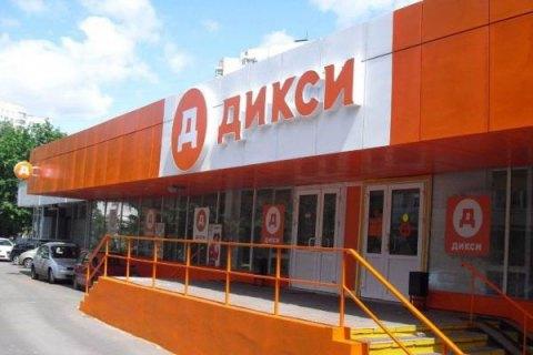 В Москве задержали мужчину, который захватил заложников в магазине (обновлено)