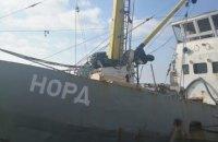 """Членів екіпажу судна """"Норд"""" обміняли на сімох українських рибалок"""