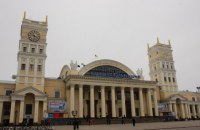 В Харькове эвакуировали железнодорожный вокзал из-за сообщения о минировании