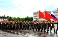 У параді в Мінську бере участь підрозділ РФ, військовослужбовці якого обстрілювали Маріуполь